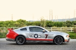 2013 Red Tails Edition, [Tuskegee Mustang]